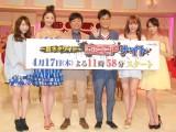 (左から)梶恵理子、おのののか、河本準一、名倉潤、桃華絵里、神室舞衣 (C)ORICON NewS inc.