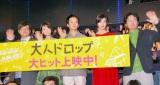 出演者一同(左から)飯塚健監督、小林涼子、池松壮亮、橋本愛、前野朋哉 (C)ORICON NewS inc.