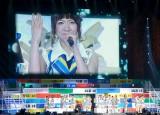 宮澤佐江もSKE48として初登場!=『AKB4グループ春コンinさいたまスーパーアリーナ〜思い出は全部ここに捨てていけ〜』初日公演 (C)ORICON NewS inc.