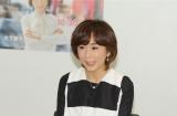 4月1日からテレビ朝日系『ワイド!スクランブル』のキャスターを務める大下容子アナウンサー(C)テレビ朝日