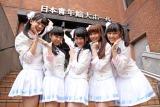アイドルの聖地・日本青年館でお披露目された新アイドル「Ange☆Reve(アンジェ・レーヴ)」。左から左から音咲セリナ(16)、橘はるか(17)、渡辺くるみ(18)、佐々木璃花(18)、澤田明菜(17) (C)De-View