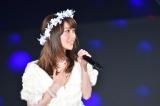 大島優子のソロ曲「泣きながら微笑んで」は13位(C)AKS