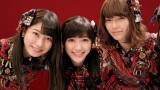 『ワンダ モーニングショット』新CMに出演する(左から)横山由依、渡辺麻友、島崎遥香