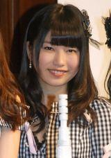 新ドメイン『.tokyo』記者発表会に出席したAKB48・横山由依 (C)ORICON NewS inc.