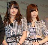 新ドメイン『.tokyo』記者発表会に出席したAKB48(左から)入山杏奈、島崎遥香 (C)ORICON NewS inc.