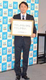 就職情報サイト『マイナビ2015』新CMキャラクターに起用された有吉 (C)ORICON NewS inc.