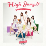 愛乙女★DOLL「High Jump!!」type-A