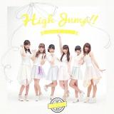 愛乙女★DOLL「High Jump!!」type-B