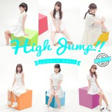 愛乙女★DOLL「High Jump!!」type-C