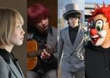 初の映画『TOKYO FANTASY』が8月15日に全国公開されることが決まったSEKAI NO OWARI(左からSaori、Fukase、Nakajin、DJ LOVE)