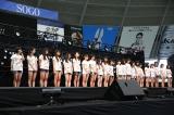 全国握手会に初参加したAKB48・チーム8(C)AKS