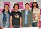 (集合左から)浅野孝巳、トミー・スナイダー、タケカワユキヒデ、スティーヴ・フォックス (C)ORICON NewS inc.