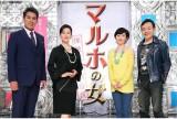 名取裕子主演『マルホの女』初回8.4%