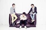 8ヶ月ぶりの新曲発売を発表したw-inds.(写真左から千葉涼平、橘慶太、緒方龍一)