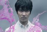 WOWOW『ドラマWスペシャル パンドラ〜永遠の命〜』に主演する堺雅人