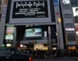 新宿アルタビジョンで放映された映像で8年ぶりに復活することを発表した (C)ORICON NewS inc.