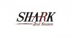 『SHARK〜2nd Season』番組ロゴ (C)日本テレビ