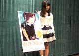 イベントに参加した横山由依 (C)ORICON NewS inc.