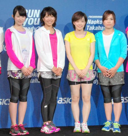 ASICS RUNNING 2014 SUMMERシーズンコンセプト発表会に出席した(左から)平井理央、高橋尚子、石川佳純、竹下佳江 (C)ORICON NewS inc.