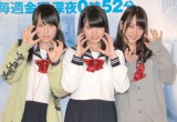 (左から)高橋朱里、大和田南那、川栄李奈 (C)ORICON NewS inc.