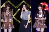 (左から)島崎遥香、塚本まり子さん、渡辺麻友=『大人 AKB48 オーディション』合格者お披露目会見 (C)AKS