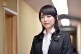 TBS系ドラマ『ルーズヴェルト・ゲーム』で本格女優デビューする平井理央(C)TBS