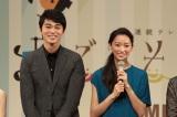 『「ごちそうさん」ファンミーティング』全国放送決定(左から)東出昌大、杏(C)NHK