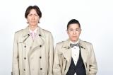 ナインティナインがMCを務めるTBS系新バラエティー『Gメン99』が4月29日スタート (C)TBS