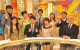4月20日放送のフジテレビ系『ニュースなお金〜気になるマネー大公開SP〜』スタジオ収録の模様(C)関西テレビ