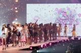 過去最高の約3万4100人を動員した「GirlsAward 2014 SPRING/SUMMER」(撮影:片山よしお)