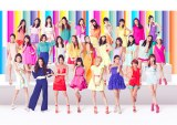 E-girlsの武田杏香(上段右から3人目)が脱退を発表