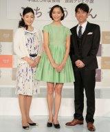NHK連続テレビ小説『ごちそうさん』に出演する(左から)財前直見、杏、原田泰造 (C)NHK
