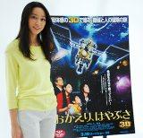 今年は映画「おかえり、はやぶさ」(3月10日公開)でヒロインを演じる杏 (C)ORICON DD.inc