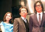 (左から)水原希子、生瀬勝久、豊川悦司 (C)ORICON DD inc.