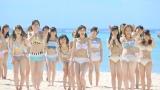 36人選抜は過去最多タイ! 水着でダンスするAKB48(「ラブラドール・レトリバー」MVカット)
