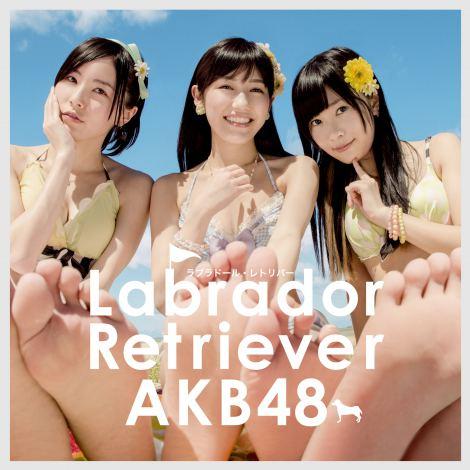 AKB48の新曲「ラブラドール・レトリバー」初回盤Type-4