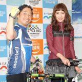 国際サイクリング大会『サイクリングしまなみ』記者発表会に出席した(左から)団長安田、ラブリ (C)ORICON NewS inc.