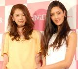 ファッション誌『GINGER』創刊5周年記念イベントに出席した(左から)宮田聡子、菜々緒 (C)ORICON NewS inc.