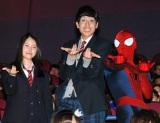 (左から)山田沙梨奈、けみお、スパイダーマン (C)ORICON NewS inc.