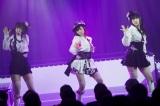 みるきーはユニット曲も!「抱きしめられたら」を披露した(左から)黒川葉月、渡辺美優紀、上枝恵美加