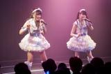 フレッシュレモンも…ユニット曲「わがままな流れ星」を披露した(左から)薮下柊、市川美織 (C)NMB