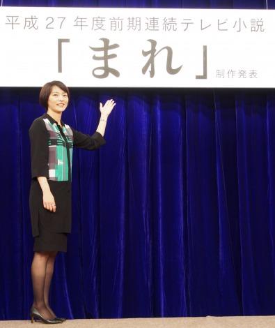 NHK平成27年度前期連続テレビ小説『まれ』制作発表に出席した脚本家・篠崎絵里子氏 (C)ORICON NewS inc.