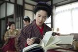 いよいよ吉高由里子の出番。はなは英語が大好きな女学生へと成長していた…。写真は第3週「初恋パルピテーション!」(4月14日・第13回)より(C)NHK