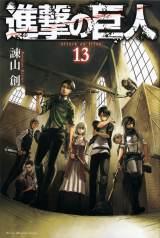 """4/28付オリコン""""本""""ランキングコミック部門で首位を獲得した『進撃の巨人13』"""
