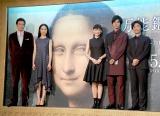 (左から)村上弘明、初音映莉子、綾瀬はるか、松坂桃李、佐藤信介 (C)ORICON NewS inc.