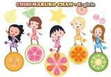 ちびまる子ちゃんのOPテーマをE-girlsが担当(5月4日放送回より)(C)さくらプロダクション/日本アニメーション