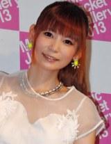 初ロマンスに「ビックリ」の中川翔子 (C)ORICON NewS inc.