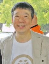 ニッポン放送リスナー感謝イベントに登場した笑福亭鶴光 (C)ORICON NewS inc.