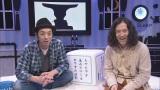 宮藤官九郎とピース・又吉直樹のまったりコンビも定着。写真は『おやすみ日本 第6弾』放送時(C)NHK