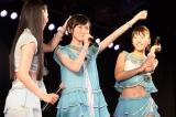 AKB48劇場初公演でファンから声援を送られ思わず涙する生駒里奈(左は倉持明日香、右は高城亜樹)(C)AKS